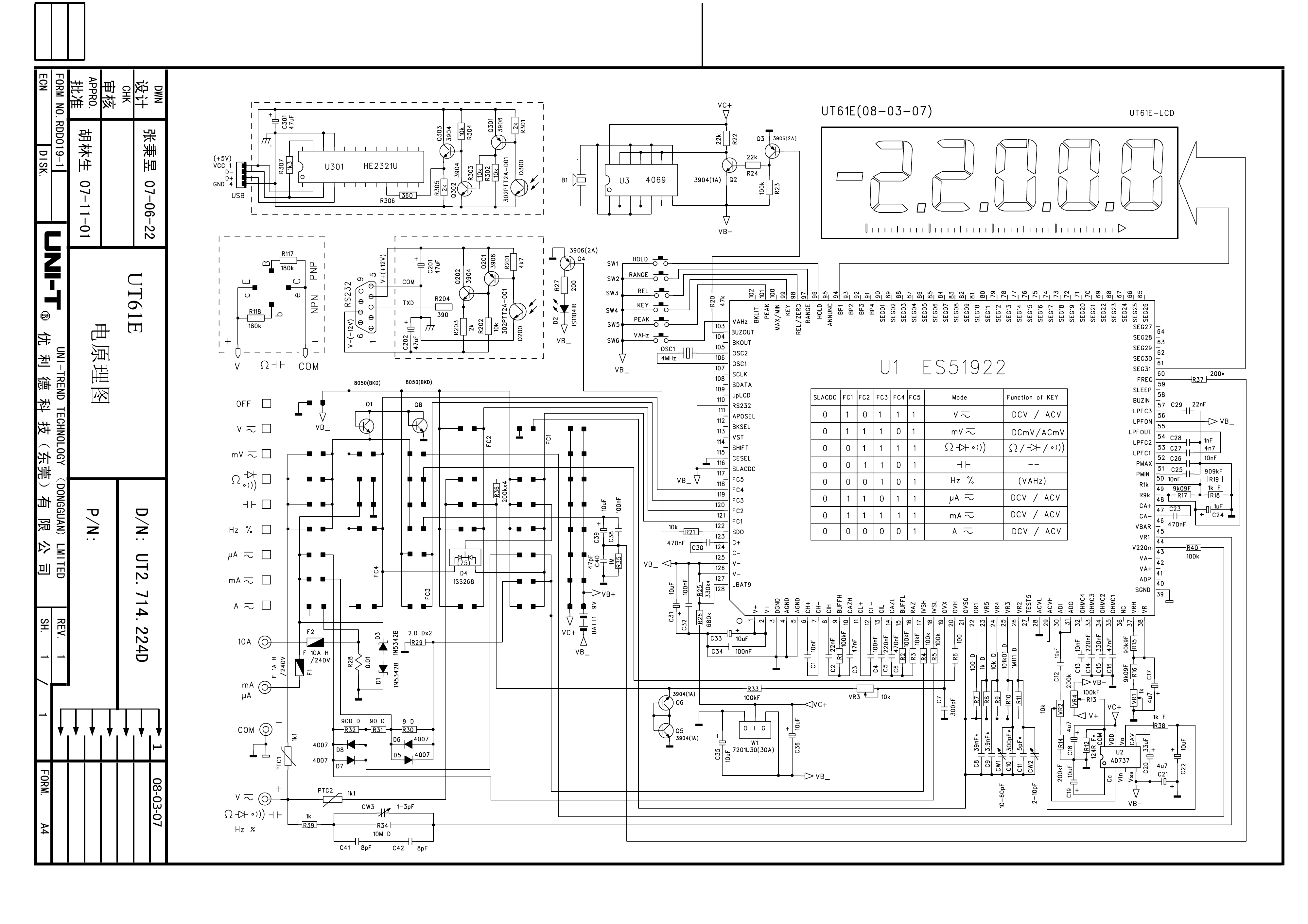 Franks Workshop Equipment X Ray Machine Block Diagram Pdf Voltcraft